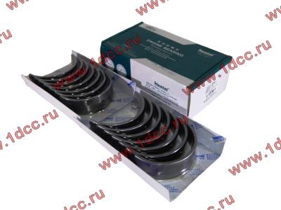 Вкладыши коренные стандарт +0.00 (14шт) H2/H3 HOWO (ХОВО) VG1500010046 фото 1 Новый Уренгой