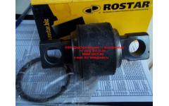 Сайлентблок реактивной штанги V-обр. D=85x54x24, L=133 ROSTAR фото Новый Уренгой