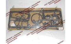 Комплект прокладок на двигатель Yuchai YC6108/YC6B125 фото Новый Уренгой